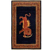 Link to 3' 9 x 6' 5 Ghashghaei Persian Rug