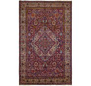 Link to 11' 6 x 18' 8 Kerman Persian Rug