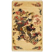 Link to 3' x 5' Antique Finish Rug