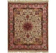 Link to 250cm x 310cm Tabriz Persian Rug