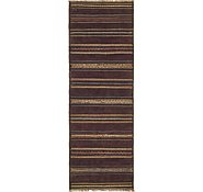Link to 4' 4 x 12' 8 Kilim Fars Runner Rug