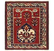 Link to 3' x 3' 4 Kazak Oriental Square Rug