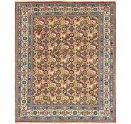 Link to 203cm x 245cm Varamin Persian Rug