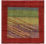 Link to 8' x 8' Shiraz-Gabbeh Persian Square Rug