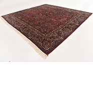 Link to 305cm x 315cm Sarough Persian Square Rug