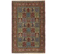 Link to 4' 8 x 7' 4 Qom Persian Rug