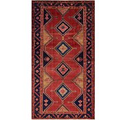 Link to 4' 10 x 9' 2 Chenar Persian Runner Rug