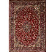 Link to 9' 10 x 13' 9 Kashan Persian Rug