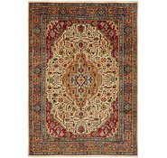 Link to 8' 5 x 11' 8 Tabriz Persian Rug