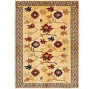 Link to 145cm x 195cm Kazak Oriental Rug