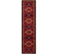 Link to 2' 5 x 9' 7 Gharajeh Persian Runner Rug