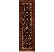 Link to 3' x 9' 7 Ghoochan Persian Runner Rug