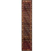 Link to 2' 6 x 13' 8 Ghoochan Persian Runner Rug