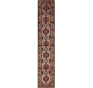 Link to 2' 9 x 15' Ardabil Persian Runner Rug
