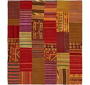 Link to 9' x 10' Kilim Patchwork Square Rug