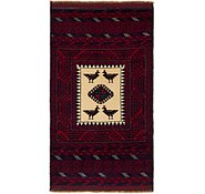 Link to 3' x 5' 4 Balouch Persian Rug