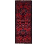 Link to 1' 9 x 4' 10 Khal Mohammadi Runner Rug
