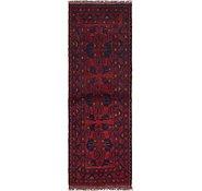 Link to 1' 8 x 5' Khal Mohammadi Runner Rug