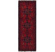 Link to 50cm x 152cm Khal Mohammadi Runner Rug