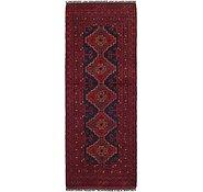 Link to 1' 9 x 4' 9 Khal Mohammadi Runner Rug
