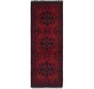 Link to 1' 10 x 4' 10 Khal Mohammadi Runner Rug