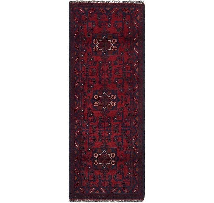 1' 10 x 4' 10 Khal Mohammadi Runner Rug
