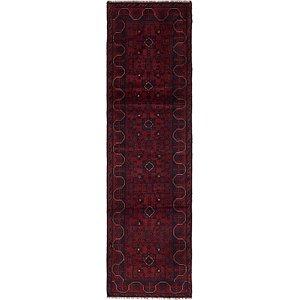 2' 7 x 9' 6 Khal Mohammadi Runner Rug