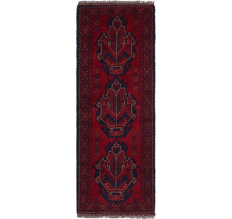1' 9 x 5' Khal Mohammadi Runner Rug