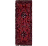 Link to 1' 8 x 4' 9 Khal Mohammadi Runner Rug