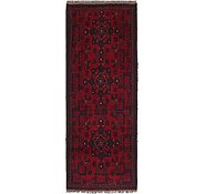 Link to 1' 9 x 5' Khal Mohammadi Runner Rug