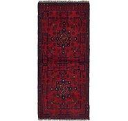 Link to 1' 10 x 4' 4 Khal Mohammadi Runner Rug