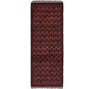 Link to 1' 10 x 5' Khal Mohammadi Runner Rug