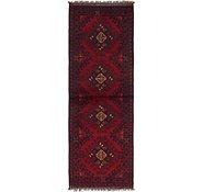Link to 1' 7 x 5' Khal Mohammadi Runner Rug