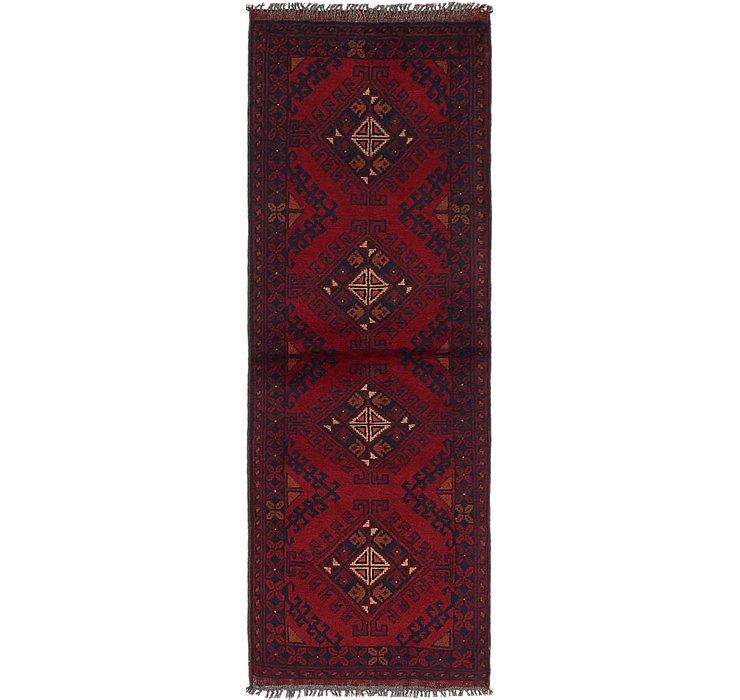 1' 7 x 5' Khal Mohammadi Runner Rug