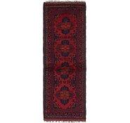 Link to 2' x 5' Khal Mohammadi Runner Rug