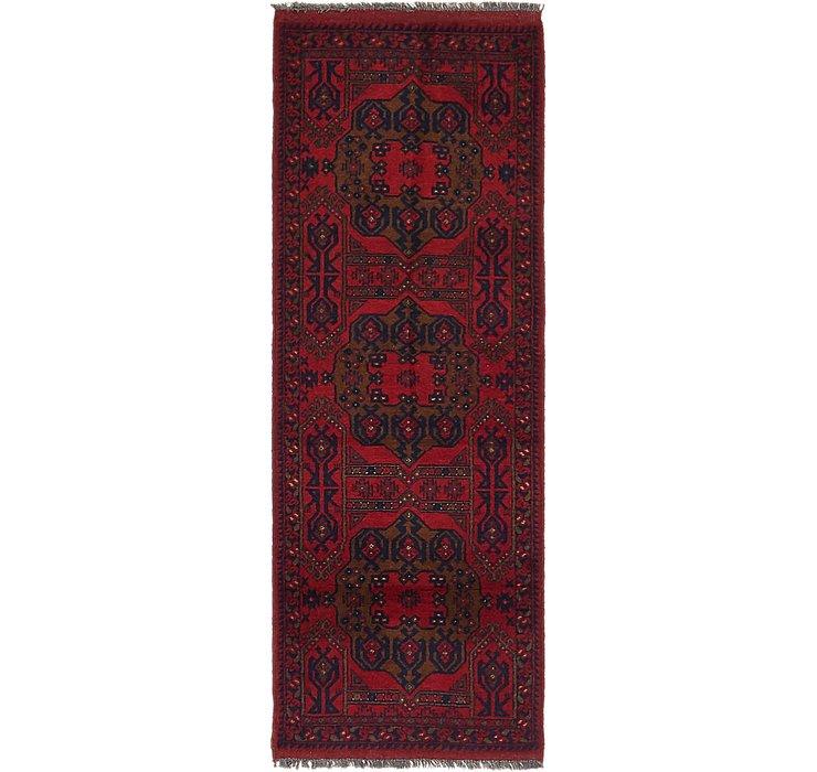 1' 8 x 4' 9 Khal Mohammadi Runner Rug