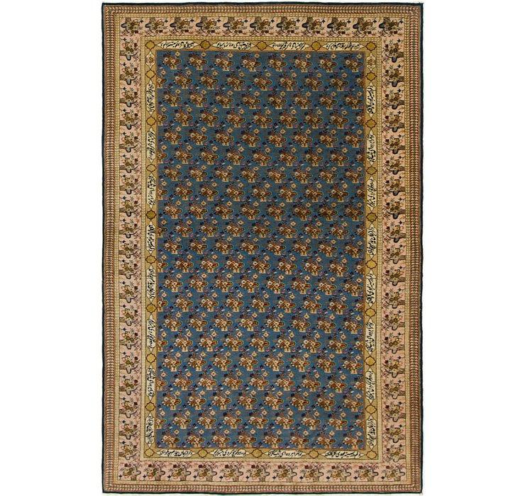 4' 7 x 7' 1 Qom Persian Rug