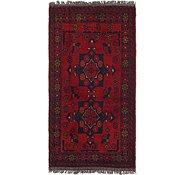 Link to 1' 10 x 3' 6 Khal Mohammadi Rug
