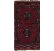 Link to Unique Loom 1' 9 x 3' 6 Khal Mohammadi Rug