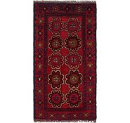 Link to 1' 8 x 3' 7 Khal Mohammadi Oriental Rug
