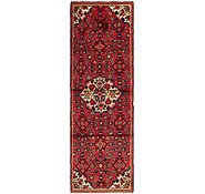 Link to 85cm x 275cm Hossainabad Persian Runner Rug