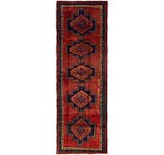 Link to 4' 2 x 12' 6 Chenar Persian Runner Rug