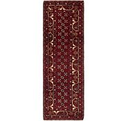 Link to 3' x 9' 9 Balouch Persian Runner Rug