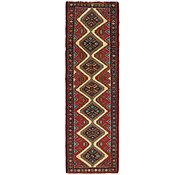 Link to 2' 5 x 8' 5 Chenar Persian Runner Rug
