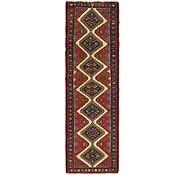 Link to 2' 5 x 8' 5 Chenar Persian Runner Rug
