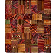 Link to 8' 2 x 9' 6 Kilim Patchwork Rug