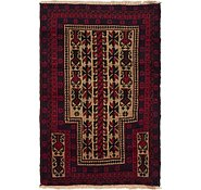 Link to 2' 9 x 4' 3 Balouch Persian Rug