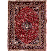 Link to 297cm x 385cm Isfahan Persian Rug