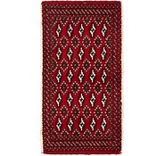 Link to 1' 8 x 3' 3 Torkaman Persian Rug