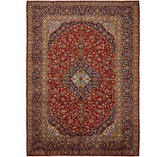 Link to 300cm x 410cm Kashan Persian Rug